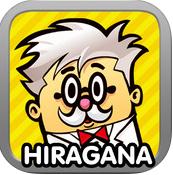 Dr Moku's Hiragana app